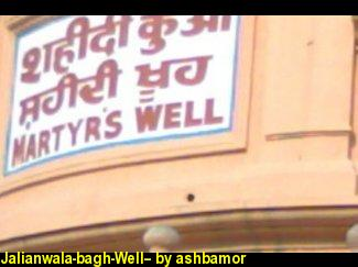 Jalianwala-bagh-Well--